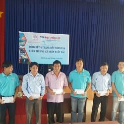 khenthuong1