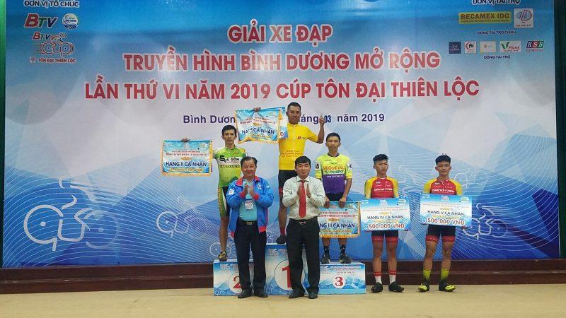 Chặng 2 Giải xe đạp THBD mở rộng lần thứ VI năm 2019 – Cúp Tôn Đại Thiên Lộc
